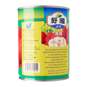 Hosen Quality Lychee in Syrup 565g