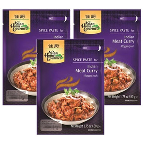 Asian Home Gourmet Spice Paste for Indian Meat Curry Rogan Josh 3 Pack (50g Per Pack)
