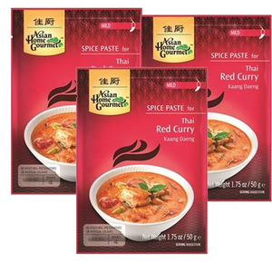 Asian Home Gourmet Spice Paste for Thai Red Curry Paste 3 Pack (50g Per Pack)