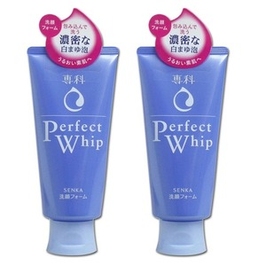 Shiseido Perfect Whip 2 Pack (120g per pack)