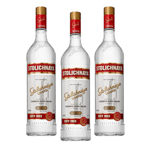 Stolichnaya Premium Vodka 3 Pack (750ml per Bottle)