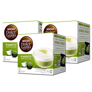 Nescafe Dolce Gusto Green Tea Latte 3 Pack (16 Count per pack)