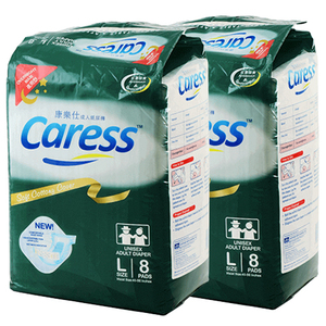 Caress Overnight Unisex Adult Diaper Large 2 Pack (8's per Pack)