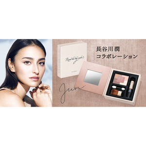 Shiseido MAQUillAGE 10th Lady Collaboration Book