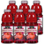 Langers Pomegranate Grape Drink 6 Pack (946ml per pack)