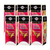 Stash English Breakfast Black Tea 6 Pack (30ct per Box)